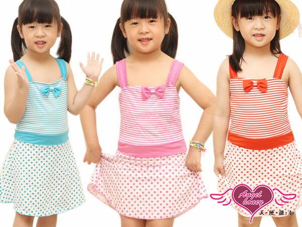 天使甜心 E8189紅  紫  藍 小朋友  小童  幼童 卡哇伊連身式泳衣泳裝 溫泉泡湯