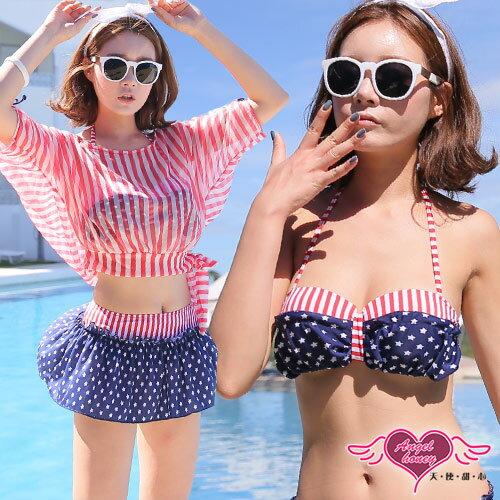 天使甜心 EE6611紅藍 M^~XL 美國風格星星條紋鋼圈四件式比基尼泳裝 泳衣