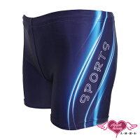 泡湯推薦到天使甜心 SBX1藍 男生平口四角泳褲 M,L 游泳泡湯衝浪