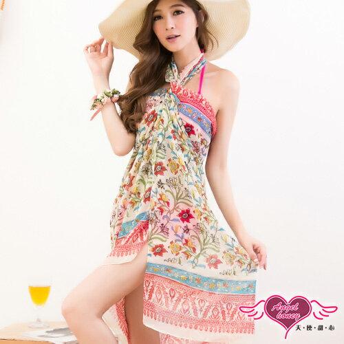 天使甜心 VA14418黃 花朵 穿法外搭紗裙 海灘巾 溫泉SPA泡湯
