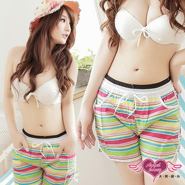 天使甜心 YK10632彩 Shiny Girl 女海灘褲 情侶裝 短褲 泳衣 比基尼 泳裝