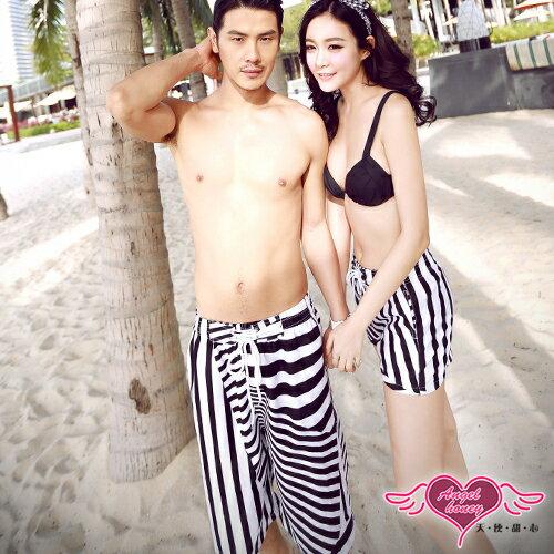 天使甜心 YK196 黑白條紋情侶海灘褲 男女短褲 泳衣 比基尼 泳裝