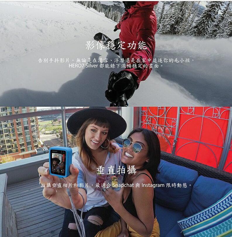 現貨 GoPro HERO 7 Silver 運動相機 銀色版 公司貨 防水 4K 觸控螢幕 垂直拍攝 HERO7 4