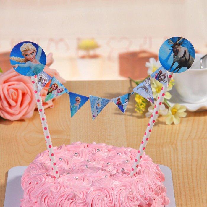 =優生活=兒童生日派對裝飾拉旗 生日蛋糕插旗拉旗拉花裝扮用品 婚慶婚禮裝飾 野餐派對 情人節裝飾【冰雪奇緣】