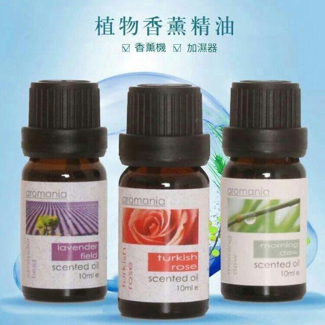 Aromania水溶性精油 水氧機精油 香氛香氣精油 薰香 芳香精油 除臭 芳香 水溶性精油 水氧機 香薰機