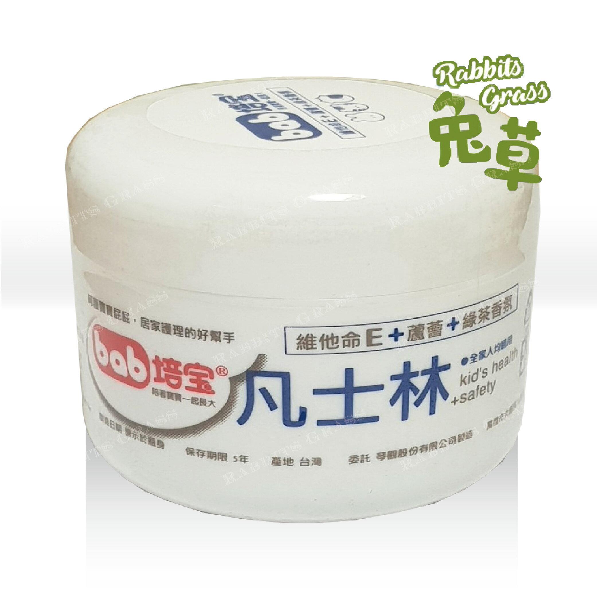培寶 凡士林 50g#維他命E+蘆薈+綠茶香氛 bab
