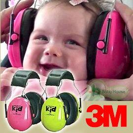 3MPeltorKid防噪音兒童耳罩-粉瑞典原裝進口【淘氣寶寶】
