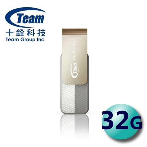 Team 十銓 32GB C143 USB3.0 隨身碟