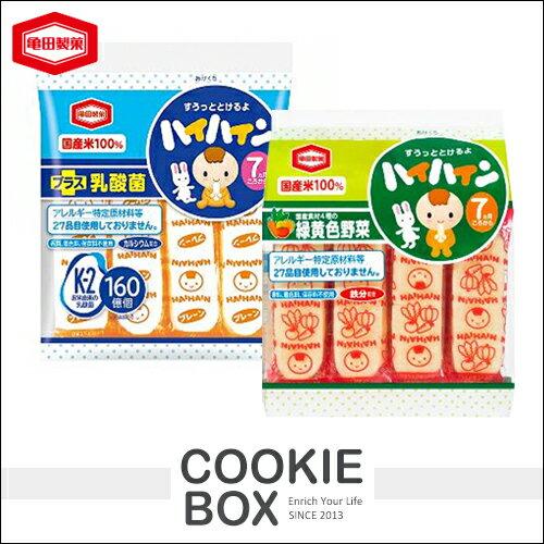 日本 龜田 嬰兒 米果 原味 野菜口味 53g 原味仙貝 植物乳酸菌 米餅 原味仙貝 零食 *餅乾盒子*