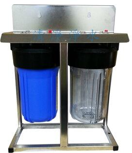 10吋大胖2道不銹鋼腳架型水塔過濾器、大胖淨水器,雙透瓶ISO台製只賣3625元