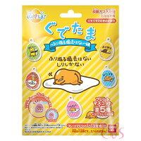 泡湯入浴劑推薦到日本 Gudetama 蛋黃哥 沐浴球 泡澡球 入浴劑 內附吊飾  六款隨機 ☆艾莉莎ELS☆就在艾莉莎ELS推薦泡湯入浴劑
