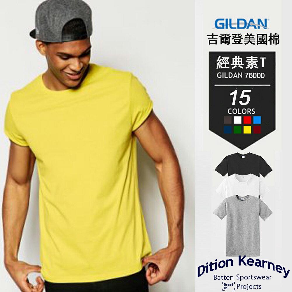 DITION  美國棉GILDAN吉爾登素色T 圓領 GD雜誌 4