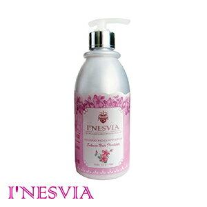 【INESVIA】粉麝香加強修護深層滋潤柔亮洗髮乳