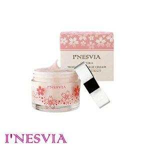 【INESVIA】海洋晶凍櫻花