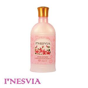 【INESVIA】粉麝香緊緻水嫩身體乳