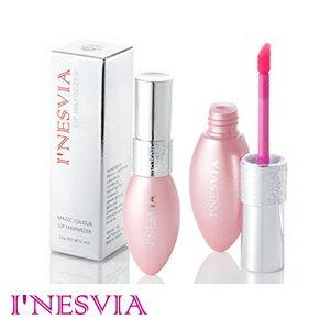 【INESVIA】魔力粉嫩變色唇蜜