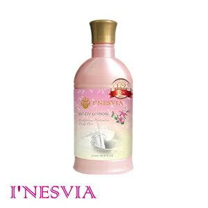【INESVIA】粉麝香絲巾肌乳霜潤澤身體凝乳-1/2乳霜添加