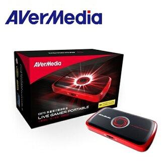 圓剛 C875 易錄盒 Live Gamer Portable LGP HDMI 1080P錄影 可錄MOD、數位第四台、PS4、XBOX360