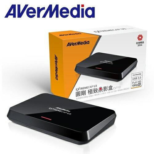 AVerMedia 圓剛 CV710極致錄影盒 1080P高畫質