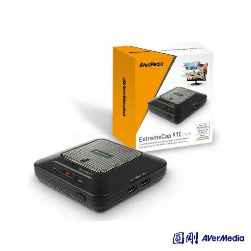 圓剛 影音高手CV910 將VGA/ HDMI錄製成HD高畫質的影音檔案