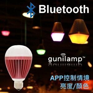 gunilamp 藍芽LED Hot AirBalloon熱汽球造型【紅】 藍牙智能 專屬APP控制燈光 魔幻彩光燈