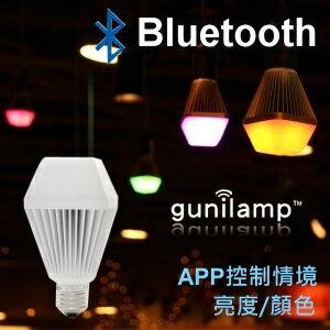 gunilamp 藍芽LED Lantern天燈造型情境燈泡【白】藍牙智能 專屬APP控制燈光 幻彩光燈