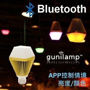 gunilamp 藍芽LED Lantern天燈造型情境燈泡【金】藍牙智能 專屬APP控制燈光 幻彩光燈
