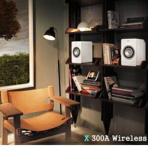 KEF 英國 X300A Wireless 白 無線Hi-Fi喇叭 主動式同軸書架喇叭