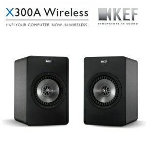 KEF 英國 X300A Wireless 黑 無線Hi-Fi喇叭 主動式同軸書架喇叭