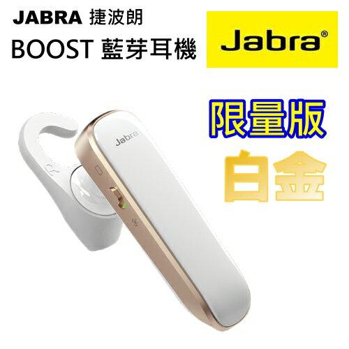 JABRA 捷波朗 BOOST 藍芽耳機