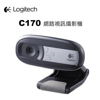 羅技 Logitech C170 視訊攝影機 WebCAM 網路攝影機 500萬像素 隨插即用