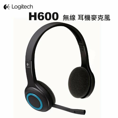 羅技 無線耳機麥克風 H600 隨插即忘