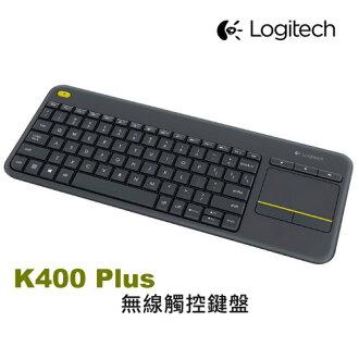 Logitech 羅技 K400 Plus K400+ 無線觸控鍵盤 具觸控板的整合式無線鍵盤