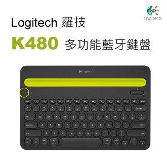 Logitech 羅技 K480 多功能藍牙鍵盤 Windows Mac Android iOS 切換 黑色