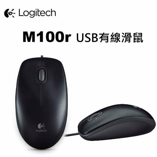 羅技 M100r USB有線滑鼠