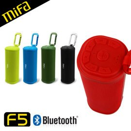 <br/><br/>  MiFa F5 戶外藍牙喇叭 隨身藍芽MP3喇叭 防潑水設計 攜帶方便 可免持<br/><br/>