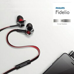 飛利浦 PHILIPS Fidelio S1 耳道式耳機 For Apple/Android 公司貨