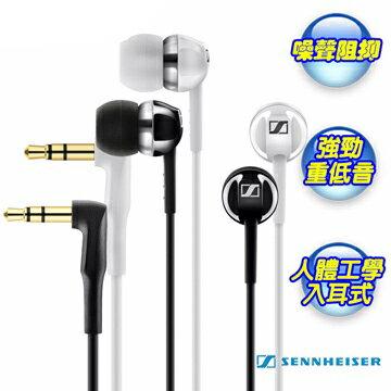 聲海 Sennheiser CX 1.00? 耳道式耳機 震撼音效及強勁低音 有效阻隔噪音