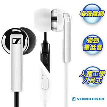聲海 Sennheiser CX 2.00i iOS系統專用 耳道式耳機 線控麥克風