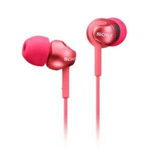 SONY MDR-EX110LP 粉 金屬繽紛入耳式耳機 耳道式耳機 Y 型耳機線 8 Hz – 22,000 Hz