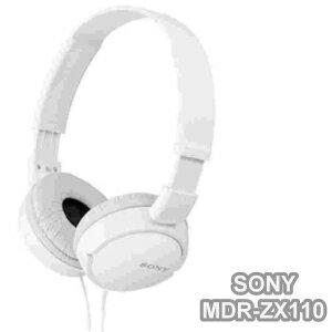 SONY MDR-ZX110 白 耳罩式立體聲耳機 30mm 高音質驅動單元 容易收納攜帶