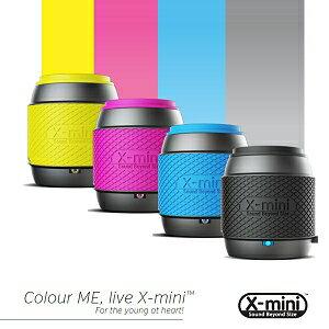 X-Mini ME 迷你攜帶型音箱 行動喇叭 附贈隨身拉繩