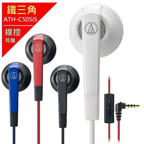 <br/><br/>  audio-technica 鐵三角 ATH-C505iS 智慧型手機用耳塞式耳機 支援音樂、影片播放以及通話功能<br/><br/>