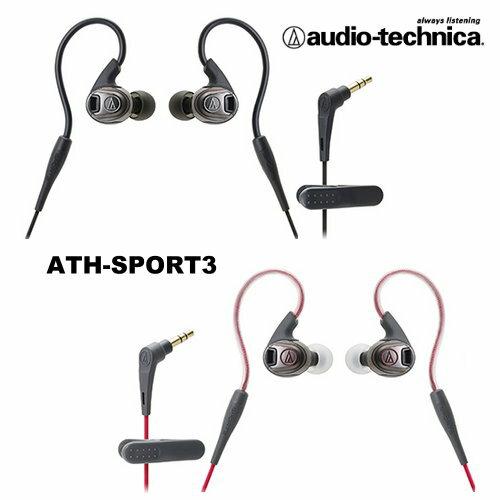 audio~technica 鐵三角 ATH~SPORT3 防水 型 耳塞式耳機 採用36