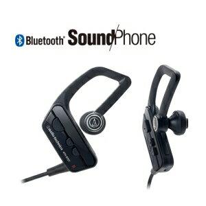 audio-technica 鐵三角 ATH-BT07 藍牙立體聲耳機麥克風組 可水洗