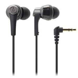 鐵三角 ATH-CKR5 耳道式耳機 【黑】耳道式耳機  ATH-CKM500 改版 公司貨 共六色