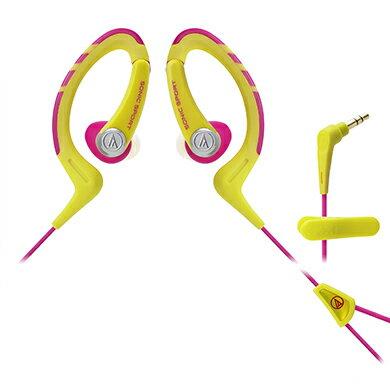 鐵三角 ATH-SPORT1黃粉  防水運動型專用耳掛耳塞式耳機