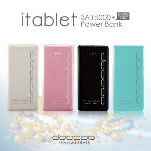 doocoo itablet 3A itablet 15000+ PB-018 15000mAh 極致輕薄行動電源
