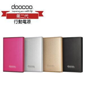 doocoo isimple 8000mAh 鋁合金行動電源 HW-PB-029 3.1A雙輸出 鋰聚合物電芯