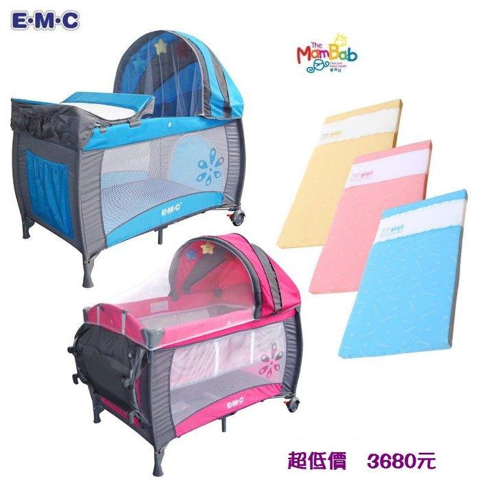 *美馨兒*EMC嬰幼兒雙層遊戲床(2色可挑) 嬰兒床+乳膠床墊 3680元+贈蚊帳(來電或來店另有贈)